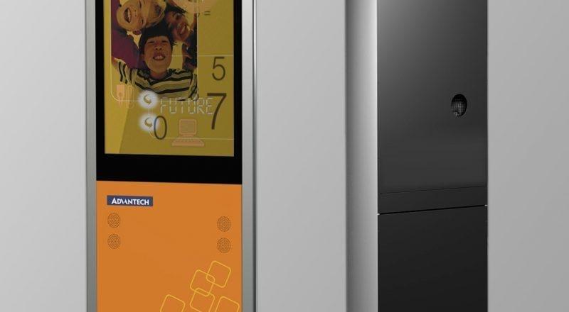 Advantech - Digital Signage Interactive Station ZYBRID