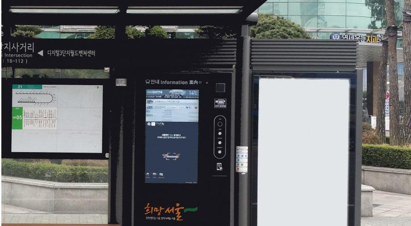 A ZYBRID touch sensor installed to a Seoul bus stop