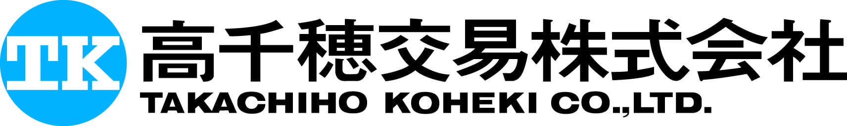 Takachiho Koheki co., LTD.